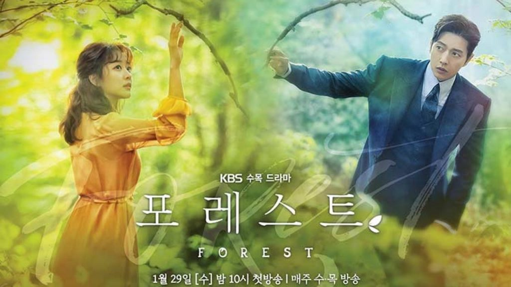 Download Drama Korea A Girl Who Sees Smells Full Episode